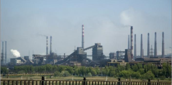 Мариупольский металлургический комбинат
